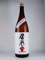 居谷里 熟成 山廃純米原酒 26BY(ひとここち)1800