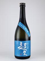 超久 純米吟醸無濾過生原酒 26BY(兵庫山田)720
