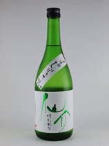 仙介 特別純米 しぼりたて無濾過生原酒 720