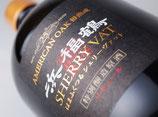 浜福鶴  シェリーヴァット アメリカンオーク樽熟成 720