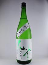 仙介 特別純米 しぼりたて無濾過生原酒 1800