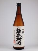 千代の園 吟醸 熊本神力 720