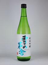 雪の茅舎 純米吟醸(秋田酒こまち)720