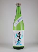 琥泉 純米吟醸 夏の原酒 一火 720