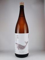 酔鯨 特別純米酒1800