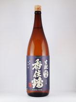 香住鶴 生もと 純米酒 1800