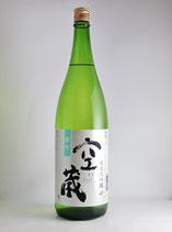 空蔵  雄町 純米大吟醸45 1800