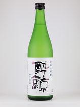 酔鯨 純米大吟醸50 兵庫山田錦 720(化粧箱付)