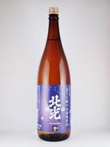 北光正宗 実りの秋の山廃純米酒80(金紋錦)1800
