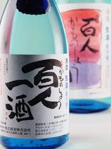 鴨庄 かものしょう  百人一酒  純米生酒  1800