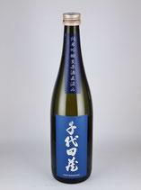 道灌 千代田蔵 純米吟醸 無濾過生原酒 直汲み(山田錦)720