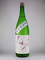 仙介 純米大吟醸おりがらみ無濾過生原酒 1800