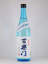 百楽門 爽夏(さわやか)生原酒 等外雄町  720