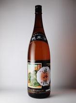 奥丹波 純米酒  1800
