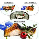 KK1011 ~釧路自慢~漬魚4種(冷凍)