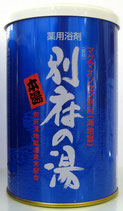 薬用浴剤 別府の湯 (医薬部外品)