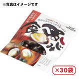 食べるしじみお味噌汁用 1食入×30袋