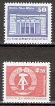 2549-2550 postfrisch (DDR)