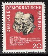 1120 postfrisch (DDR)