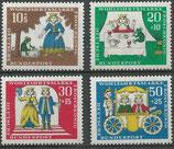 523-526   postfrisch  (BRD)