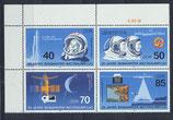 DDR 3005-3008 postfrisch Viererblock mit Eckrand links oben