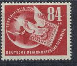 DDR 260 postfrisch
