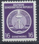 DDR-DI 7xX postfrisch