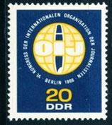 DDR 1213  postfrisch