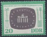 DDR 923  postfrisch