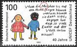 1682 / DE1574-025 postfrisch (Plattenfehler DE)