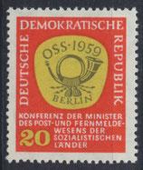 DDR 686 postfrisch