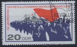 DDR 1310  philat. Stempel