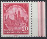 525 postfrisch mit Bogenrand rechts (DDR)