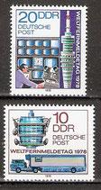 2316-2317 postfrisch (DDR)