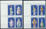 DDR 2464-2471 postfrisch 2 Viererblöcke Eckrand links oben mit Leerfelder