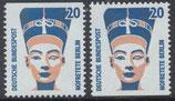 BRD 1398 C/D postfrisch