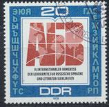 DDR 2444 philat. Stempel (1)
