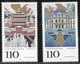 2007-2008 postfrisch (BRD)