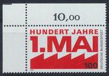 BRD 1459 postfrisch mit Bogenrand links oben