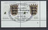 BRD 1586 gestempelt waagrechtes Paar Eckrand rechts unten mit Formnummer 2