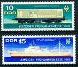DDR 1349-1350 postfrisch (DDR)