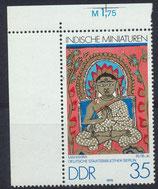 DDR 2419 postfrisch mit Eckrand links oben
