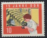 DDR 1061A postfrisch