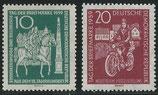 735-736 postfrisch (DDR)