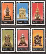 2055-2060 postfrisch (DDR)
