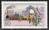 1264 postfrisch (BRD)