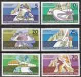 2099-2104 postfrisch (DDR)