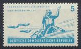 DDR 876 postfrisch