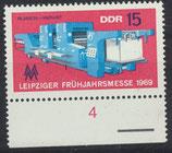 DDR  postfrisch  postfrisch