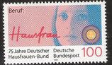 1460 postfrisch (BRD)
